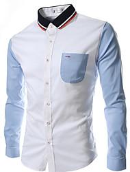 Camicia Uomo Slim Etro moda manica lunga