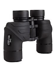 BIJIA 7X42 High-Power High-Definition  Nitrogen Waterproof Binoculars