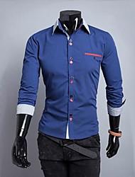 Men's Casual Fashion Stand Collar Slim  Shirt