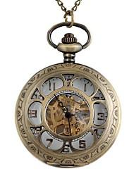 Мужской Карманные часы Механические часы Механические, с ручным заводом С гравировкой сплав Группа Бронза Бронзовый