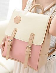 koreanische Kontrastfarbe backpack_39