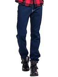 lesmart® Männer einfarbig schlanke Jeans