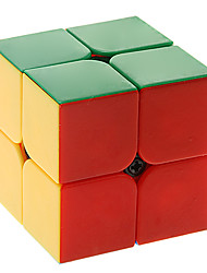 Rubik's Cube Smooth Speed Cube 2*2*2 Speed Professional Level Magic Cube ABS