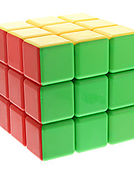 He Shu 3x3x3 Super Big Cube for Feet Solving Magic Cube