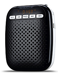 Loudspeaker Voice Amplifier Megaphone Wireless for Teaching USB AUX MP3 FM SHIDU S378