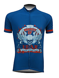 Fineou Men's Cycling Short Sleeve New Fashion Quick Dry Full Zipper Breathable