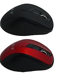 JIANSHENGYIZU 4-Key 1600DPI 2.4GHz Wireless Mouse