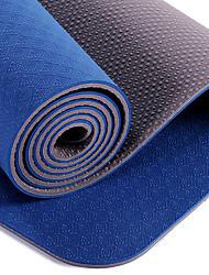 Professional Yoga Mat Tpe Long Padded 7Mm Three Piece Yoga Mat Yoga Mats Non-Slip