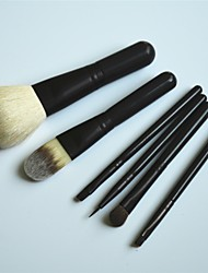 Makeup Brush Set Nylon Lip Eye Face