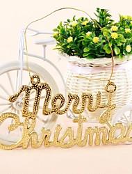 С Рождеством алфавитный список (набор из 4)
