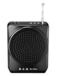 Multiple Colors Loudspeaker Voice Amplifier Megaphone for Teachers Tour Guide Support TF USB MP3 FM N74U