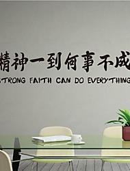 decalques de parede adesivos de parede, caligrafia forte fé pode fazer cada coisa parede de pvc adesivos