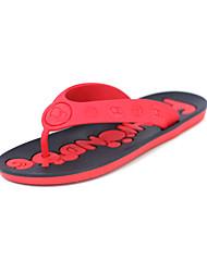 Zapatillas ( Rojo/Naranja ) - Deslizar/Comfort - Goma