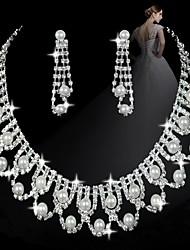moda pérola diamante envoltório doces conjuntos femininos: colar e brincos (venda julgamento; ações: 1)