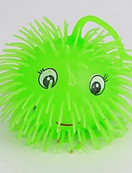 Big Smile Plush Ball Toy(Colors Random)
