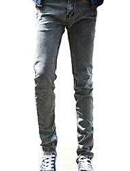 Men's Casual Slim Blue Stretch Jeans Long Pants