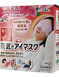 Kao Kao Steam Eye Mask (Rose) 14pcs