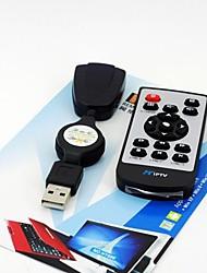 HY-680 IPTV Remote Controller (1x CR2025)