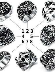 Super Man Cool Personality Rock Street Titanium Foundry Men's Ring