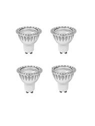 GU10 Точечное LED освещение MR16 1 COB 700 lm Холодный белый Регулируемая AC 220-240 V