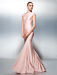 Dress - Pearl Pink Trumpet/Mermaid Jewel Sweep/Brush Train Jersey