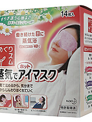 Kao Kao Steam Eye Mask (Chamomile) 14pcs