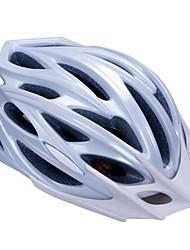 высокой воздухопроницаемостью PC + EPS черный велосипедный шлем со съемным солнцезащитный козырек (24 отверстия) - серебро