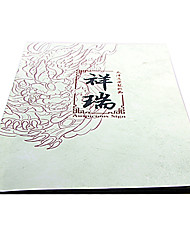 Auspicious Sign Tattoo Pattern Book