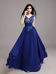 Fiesta formal Vestido - Azul Real Corte A Hasta el Suelo - Escote A la Base Tul/Georgette Tallas grandes