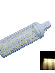 G24 LED Mais-Birnen 44 SMD 2835 855 lm Warmes Weiß Dekorativ AC 85-265 V