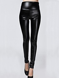 Women's High Waist Fashion Slim PU Leather Pants