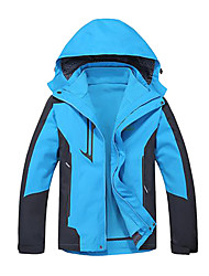 Deshengren Winter Men's Fashional Breathable Windproof Cold Protection Waterproof Ski Jacket