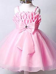 Performance Dancewears Kid's Sweet Flower Sleeveless Dress