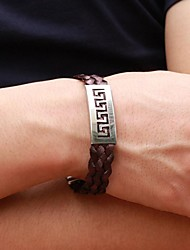 Leather Weaving Fine Grain China Love Man Bracelet Great Wall