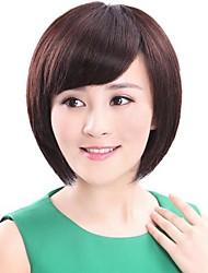 Capless 100% Human Hair  Chestnut Brown Short Hair Wig