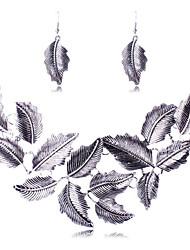 gaorui Frauenweinleselegierungs Satz
