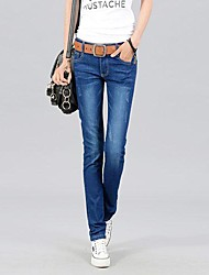 Women's Tight Skinny Jeans