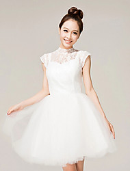 Cocktail Party Dress - White Ball Gown High Neck / Sweetheart Lace