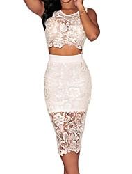 Women's Lace Zipper Two Pieces Suit (Blouse & Skirt)