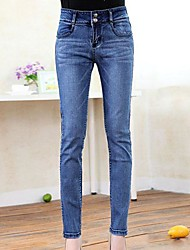 Women's Significant Lanky Waist Stretch Jeans