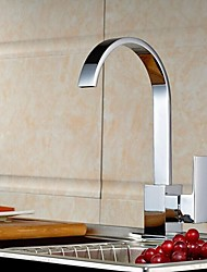 Modern Chromed Copper Waterfall Sink Faucet Water Tap - Silver