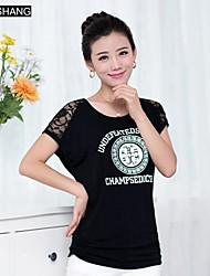 Casual Druckspitze und bs®women der Größen Micro-elastischen Kurzarm herkömmlichen T-Shirt (Spitze / Baumwolle)