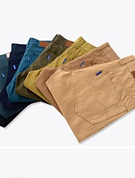 Trend of men's casual straight tube long casual pants 919