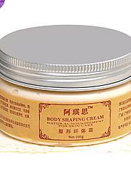 Aqisi®Silmming Creams For Men(1 box)