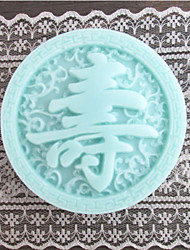 Chinese Character Longevity Shaped  Fondant Cake Chocolate Silicone Mold, Decoration Tools,L10.6cm*W10.6cm*H3.3cm