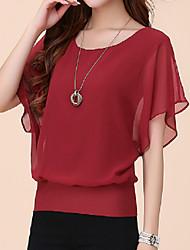 Damen Solide Übergröße T-shirt,Rundhalsausschnitt Sommer Kurzarm Blau / Rot / Weiß / Schwarz / Lila Polyester Dünn