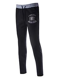 yexu мужская мода Корея Стиль Тонкий брюки