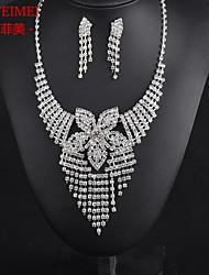Bridal necklace set bridal jewelry chain tassel flower wedding studio supplies necessary