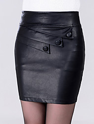 Women's Fashion PU Leather Skirts