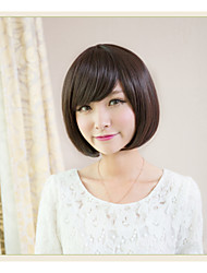 Capless Top Grade Synthetic Short Straight Bob Hairstyle Wig for Women